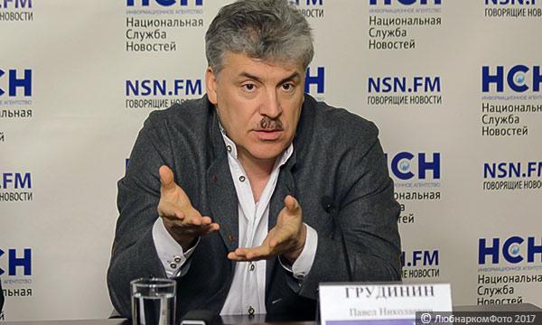 Павел Грудинин о проверках агрохолдингов: Государство кошмарит тех, кто без крыши