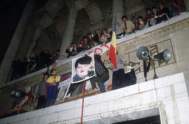 Последняя речь диктатора. Николае Чаушеску, день в истории, румыния