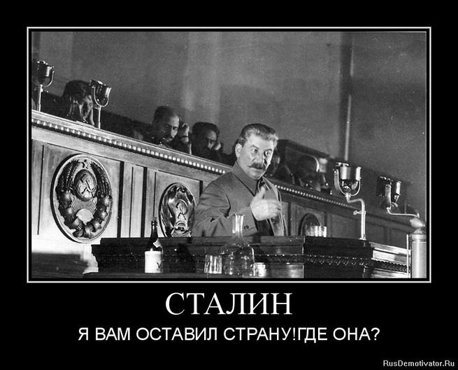 """Вспомним недавнюю историю:""""Имя России"""" или Как либералы снова надули народ"""
