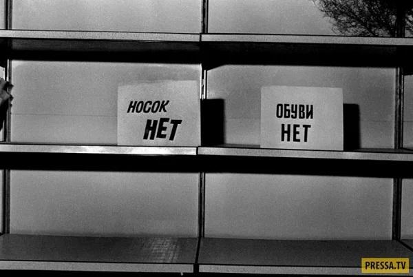 Почему в позднем горбачевском СССР не было товаров? Заводы работали!