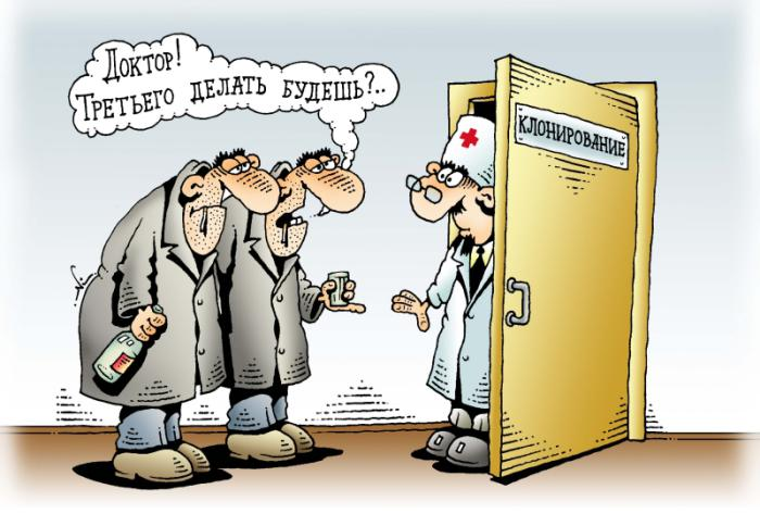 Что говорят врачи под конец рабочего дня — настолько смешно, что даже немного шокирует!