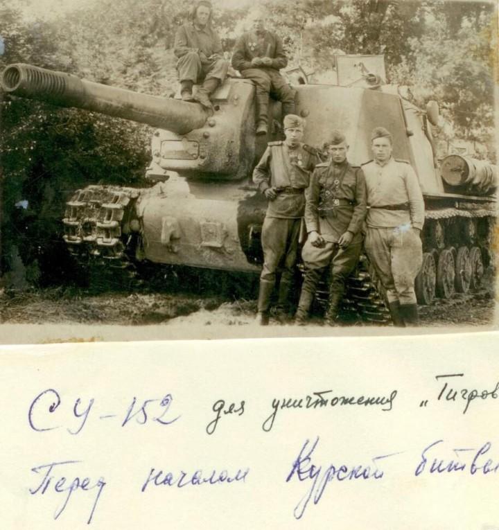 5 июля 1943 года начались первые бои на Курской дуге