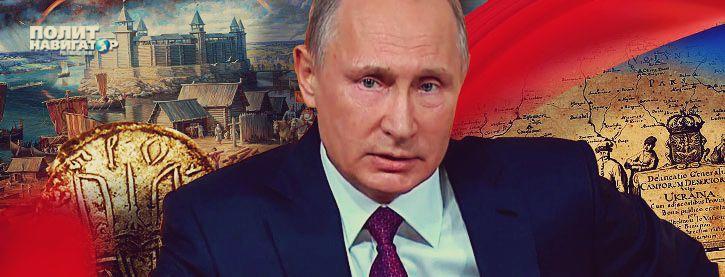 У Путина пообещали Украине «меры взаимности»