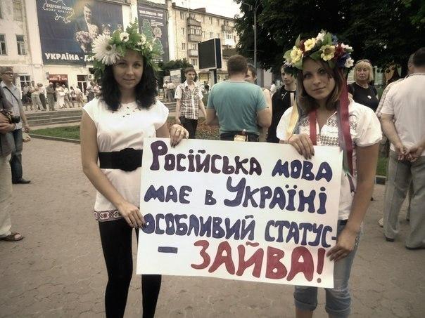 Бесславные ублюдки Януковича