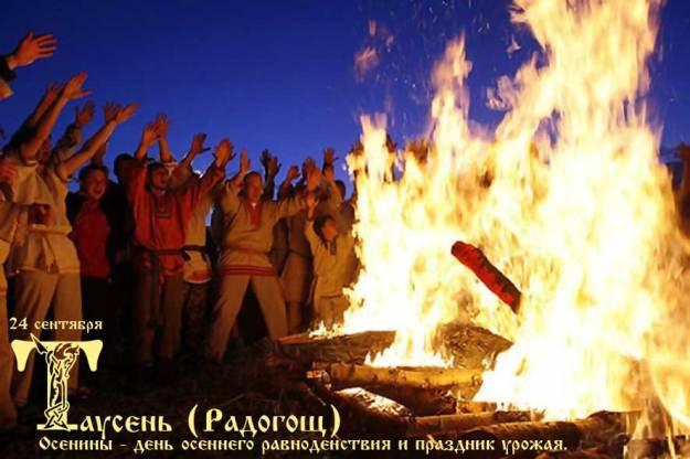 равноденствие_-sentyabrya-tausen-radogoshh_5