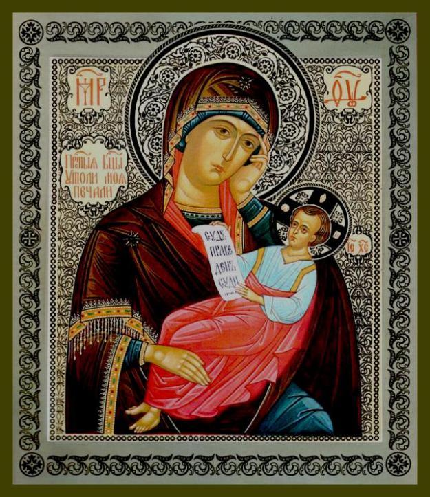 7 февраля – Икона Божией Матери, именуемая «Утоли моя печали».