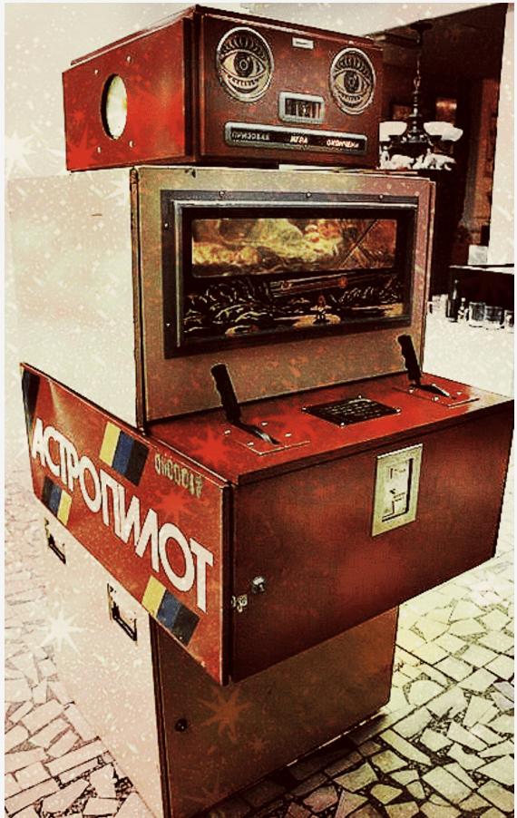 Астропилот Морской бой, СССР, игровые автоматы, игры