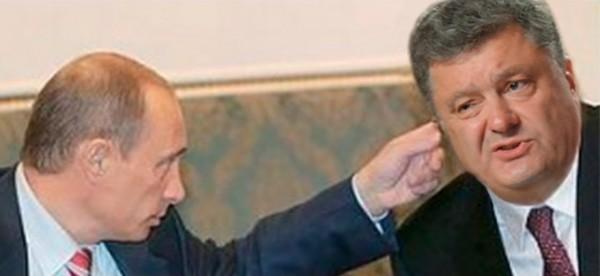 Stratfor (США): Украина спровоцировала Россию в Керченском проливе
