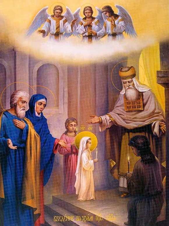 ВСЕХ ПОЗДРАВЛЯЮ С ВЕЛИКИМ ПРАЗДНИКОМ - ВВЕДЕНИЕ ВО ХРАМ ПРЕСВЯТОЙ БОГОРОДИЦЫ!