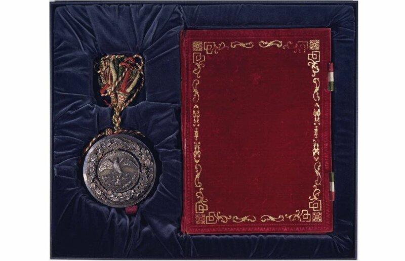 Договор Гвадалупе-Идальго (США — Мексика). история, покупок, территорий других стран