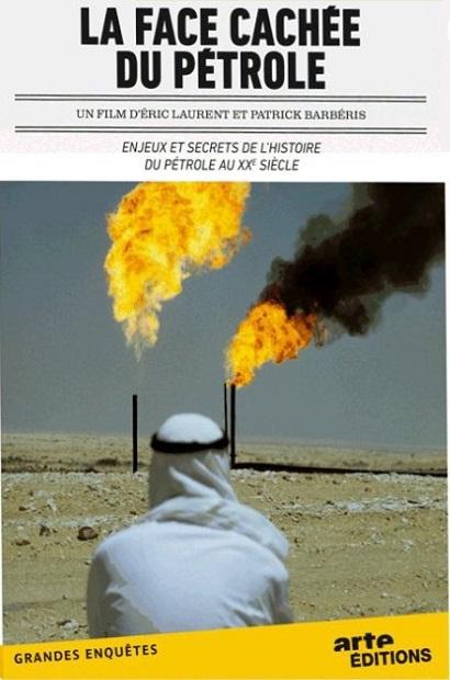 Как Рейган обрушил цены на нефть, а Буш спас СССР