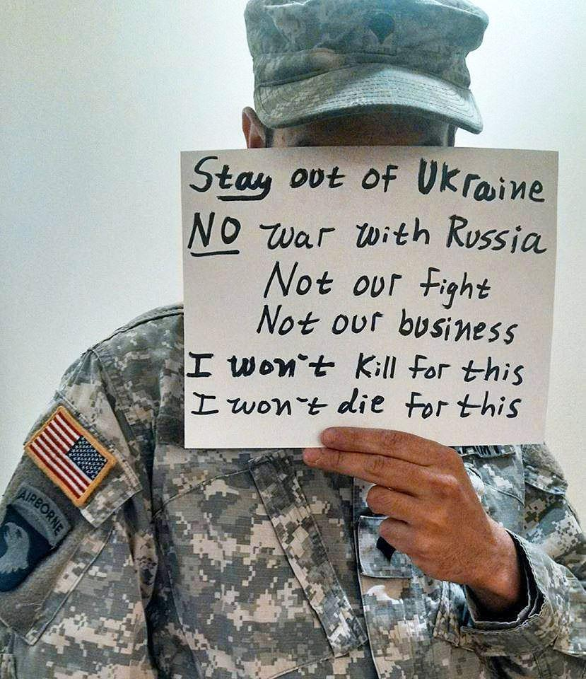 Письмо генералам НАТО от ефрейтора вермахта