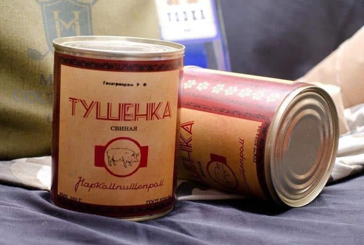Продукты СССР, которые мы потеряли - тушенка