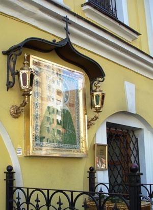 Икона Святой блаженной Матроны. Покровский монастырь.