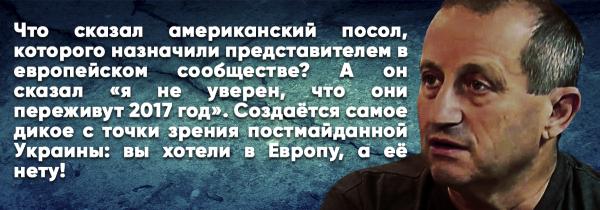 Яков Кедми о судьбе Порошенко: «Его буквально разорвут на клочки и повесят»