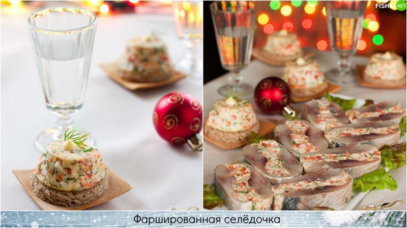 Пальчики оближешь! Закуски, Сельдь, блюда, новый год, пошагово, рецепты