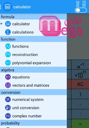 تطبيق-حل-المعادلات-الرياضية-للأندرويد