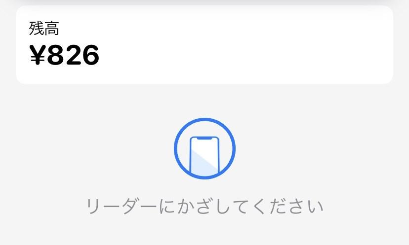 iPhone-Felica