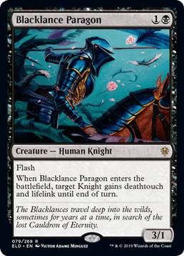eld-079-blacklance-paragon