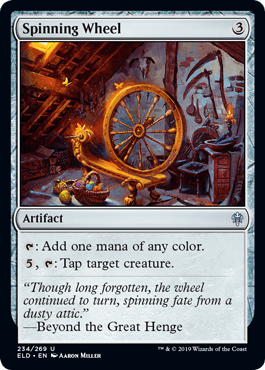 eld-234-spinning-wheel