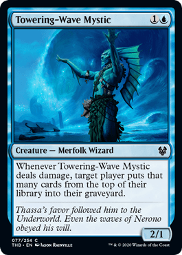 thb-077-towering-wave-mystic