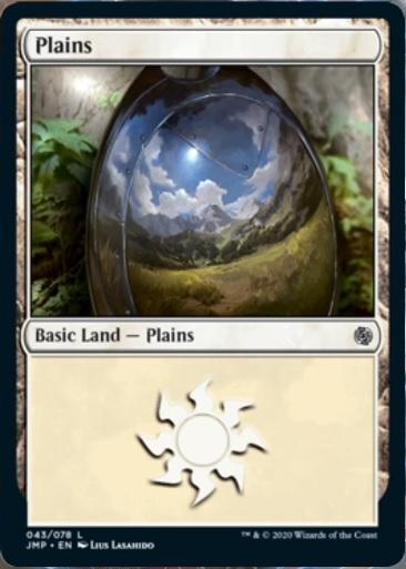 HA Plains