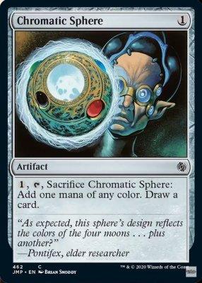 jmp-462-chromatic-sphere