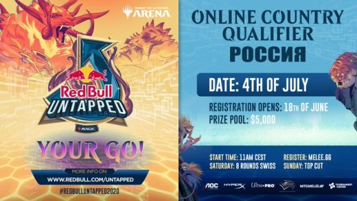 Red Bull Untapped Online Qualifier Russia