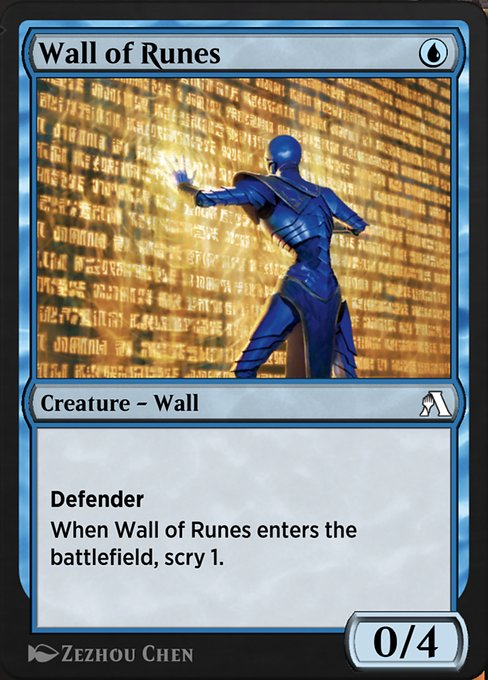 anb-37-wall-of-runes