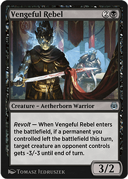 Vengeful Rebel
