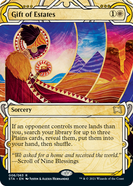 006 Mystical Archives Spoiler Card