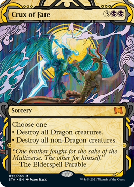025 Mystical Archives Spoiler Card