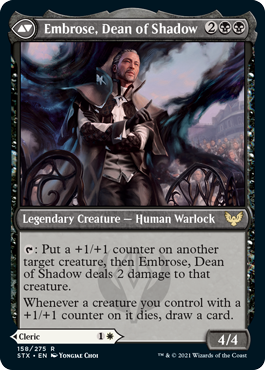 158B Shaile, Dean of Radiance Strixhaven Spoiler Card