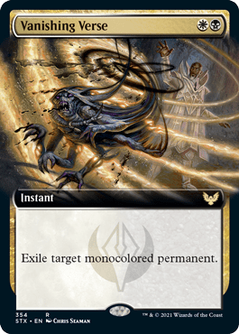 STX 354 Vanishing Verse Extended Art