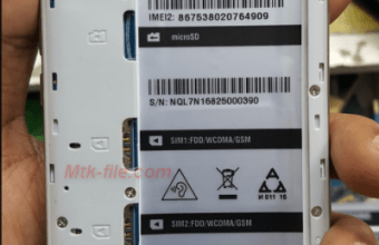 Huawei L01 MT6580 Rom Firmware Flash File 100% Tested Free Download