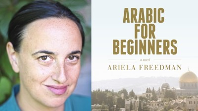 Arabic for beginners mrb israel has always been a complicated place with the occupation of the palestinian territories entering its fiftieth year and the most right wing m4hsunfo