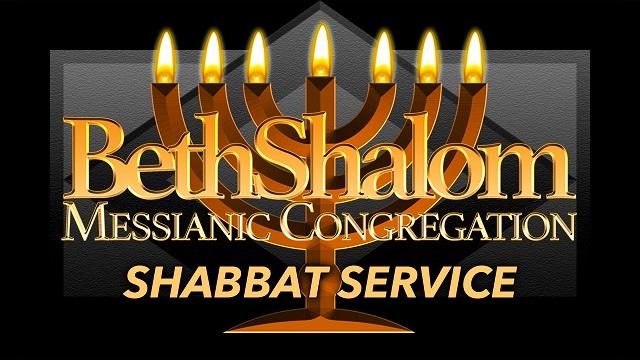 shabbat service graphic