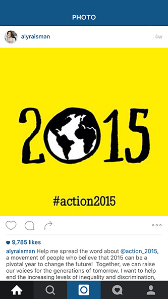Aly Raisman Instagram post about Action 2015