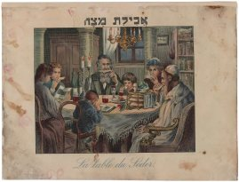 from an Iraqi haggadah, printed in Vienna 1930