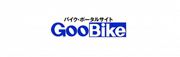 Goo Bike MOTOR PLAZA KAWAI