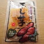 【干し芋】高糖度紅はるか「みつ侍」を使用した干し芋!そのままでも しっとり柔らかな食感を堪能できます☆