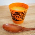 【成城石井】素材の味や良さが活きている!風味満点な北海道えびすかぼちゃのパンプキンプリン♪