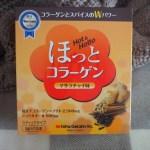 【ほっとコラーゲン】マサラチャイ味が美味しいホットドリンク♪ お家のカフェタイムが 温活&血流アップの時間に!