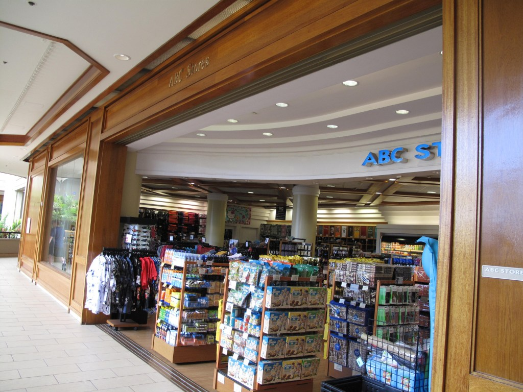 ABC store at the Hyatt Regency Waikiki