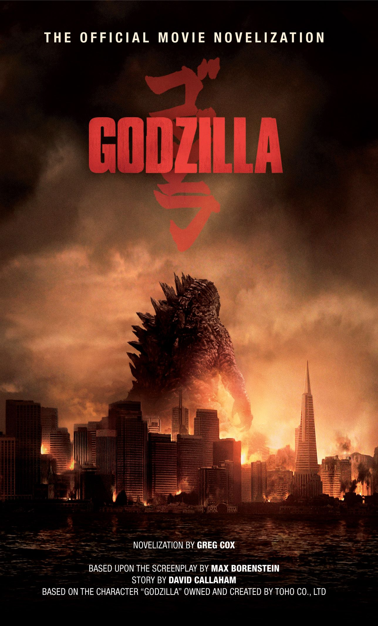 Godzilla the official movie novelization by greg cox will be available in bookstores everywhere on may from titan books also  read an exclusive chapter mtv rh