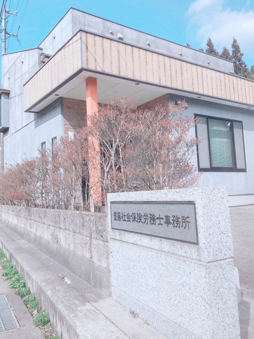 saito-kanban