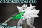 HG GUNDAM AGE 1/144 Gバウンサー G-BOUNCER