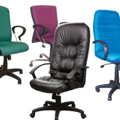 Revolving Chair Dealers In Chennai Baby Bouncer Pink Saveen Chairs Executive Project Title
