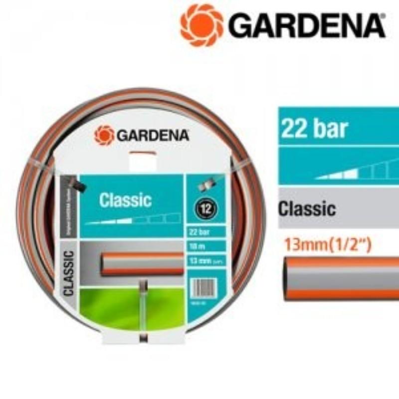 Cuộn ống dây tưới Gardena tiêu chuẩn (1/2'') 30m