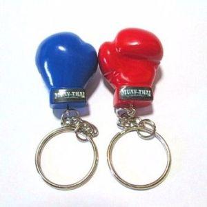 Muay Thai Gloves Keychain